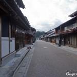 Hon-dori, Iwamura (3)