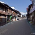 Hon-dori, Iwamura (30)