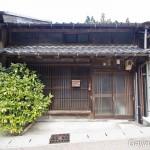 Hon-dori, Iwamura (33)