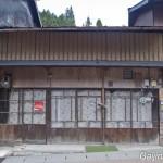 Hon-dori, Iwamura (4)