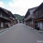 Hon-dori, Iwamura (5)