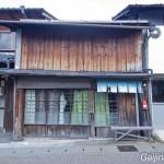 Hon-dori, Iwamura (9)