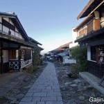 Magome-juku Japon (3)