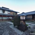 Magome-juku Japon (32)