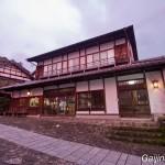 Magome-juku Japon (5)