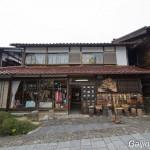 Magome-juku Japon (7)