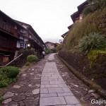 Magome-juku Japon (8)