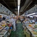 Makishi Public Market Naha (1)