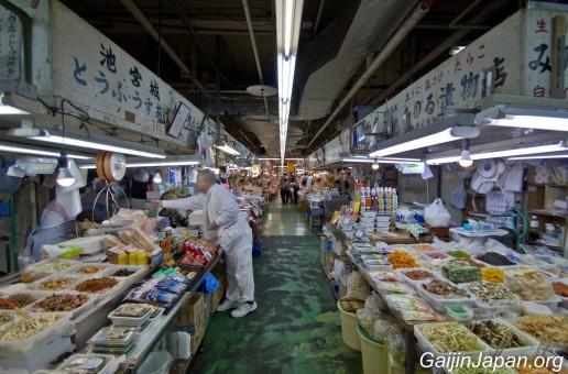 Makishi Kosetsu Ichiba, le marché de Naha