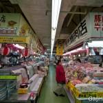 Makishi Public Market Naha (5)