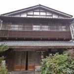 Minshuku Japon (1)