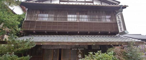 Minshuku, les chambres d'hôtes au Japon
