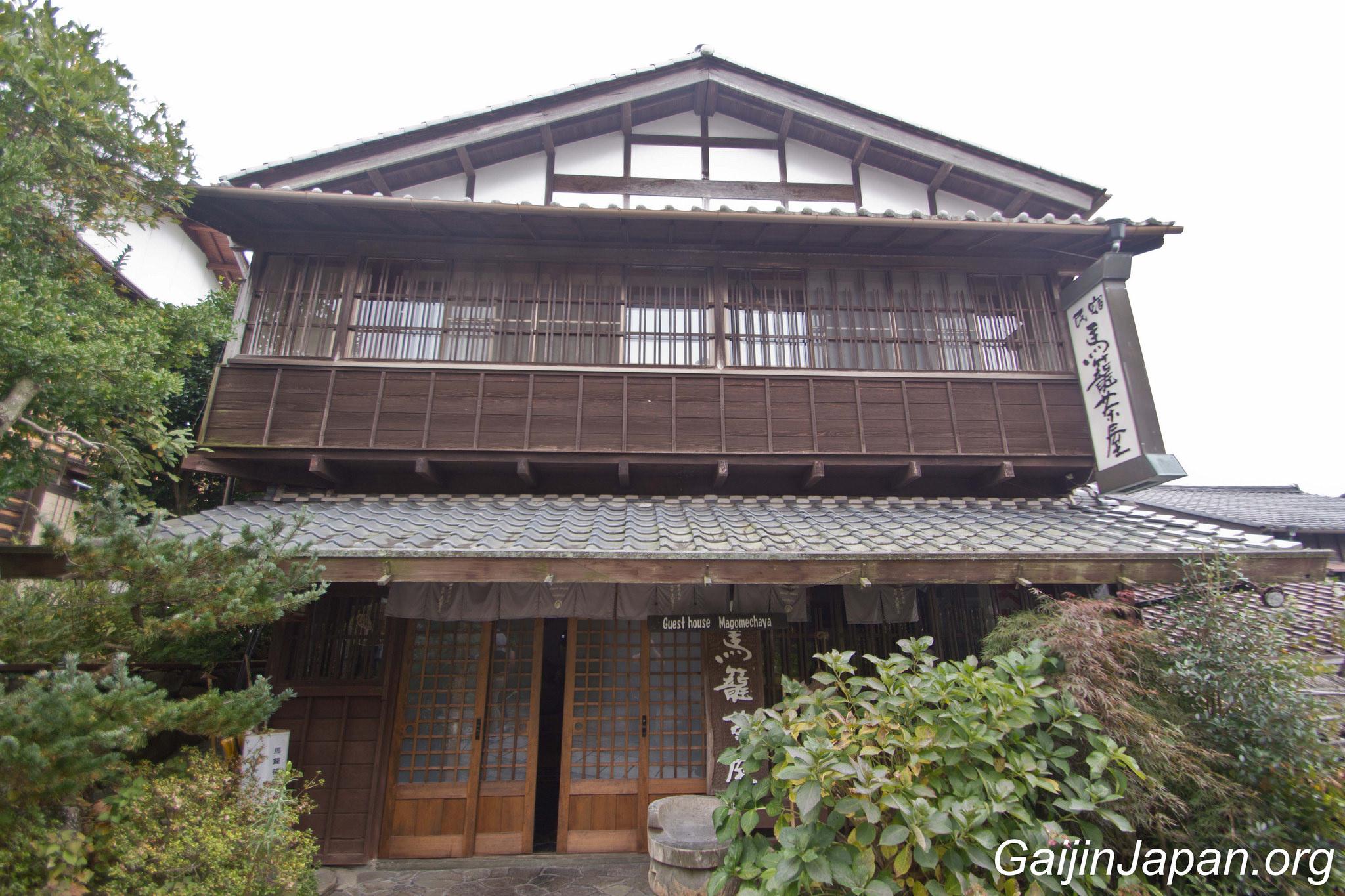 Minshuku les chambres d h´tes au Japon