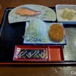 Minshuku Japon (12)