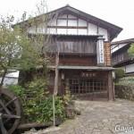 Minshuku Japon (5)