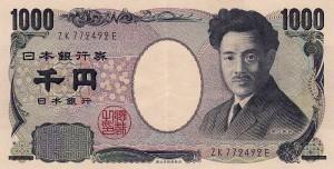 billet japonais 1000 Yens