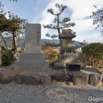 château de Maruoka (14)