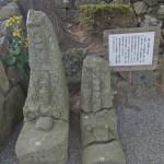 château de Maruoka (22)