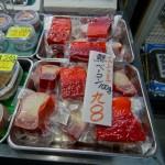 marché Nijo Ichiba Sapporo (7)