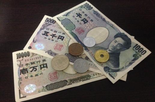 Yen, la monnaie japonaise