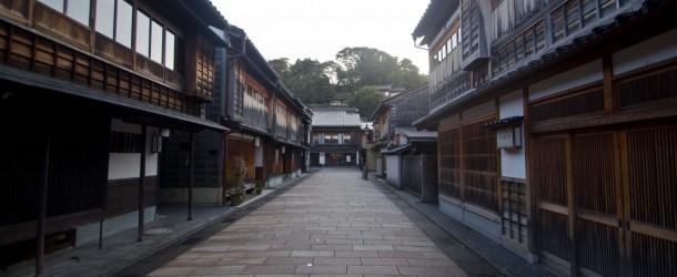 Higashi Chaya Gai, le quartier des Geisha à Kanazawa