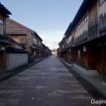 Higashi Chaya Kanazawa (18)