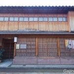 Higashi Chaya Kanazawa (7)