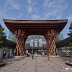 Kanazawa Station (11)
