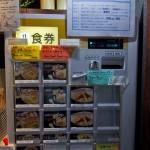 Ouak Ramen Halal Shinjuku Tokyo  (12)