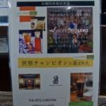 Ouak Ramen Halal Shinjuku Tokyo  (6)