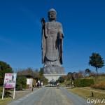 Ushiku Daibutsu le plus grand bouddha du monde (11)