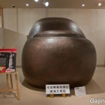 Ushiku Daibutsu le plus grand bouddha du monde (6)