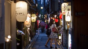 Kyoto Safari, au cœur de l'action