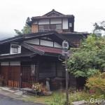 Tsugamo-juku Japon (11)