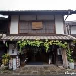 Tsugamo-juku Japon (2)