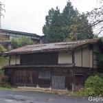 Tsugamo-juku Japon (3)