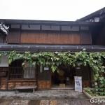 Tsugamo-juku Japon (5)