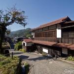 Tsugamo-juku Japon (9)