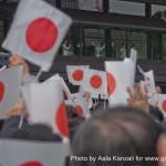 discours de l'empereur du Japon Akihito (3)