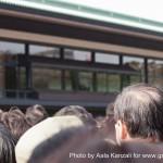discours de l'empereur du Japon Akihito (6)