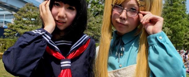 Et si les Japonais étaient des gens normaux ?!