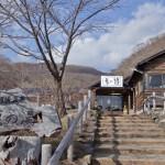 Shika no yu onsen nasu (10)