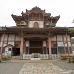 shoho-ji grand bouddha de gifu (2)