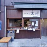 Sunamachi Ginza Tokyo (16)