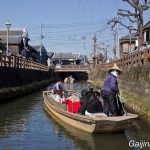 Sur la route du Sake à Chiba (13)