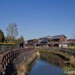 Sur la route du Sake à Chiba (15)
