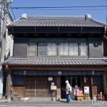 Sur la route du Sake à Chiba (16)