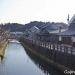 Sur la route du Sake à Chiba (18)