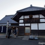 Sur la route du Sake à Chiba (22)