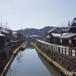 Sur la route du Sake à Chiba (25)
